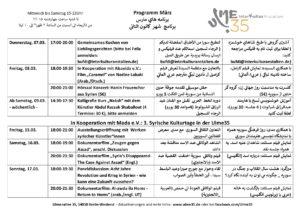 Programm erste Märzhälfte 2019